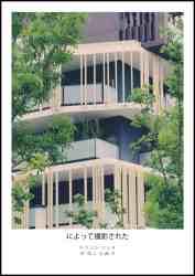 architecture montpellier