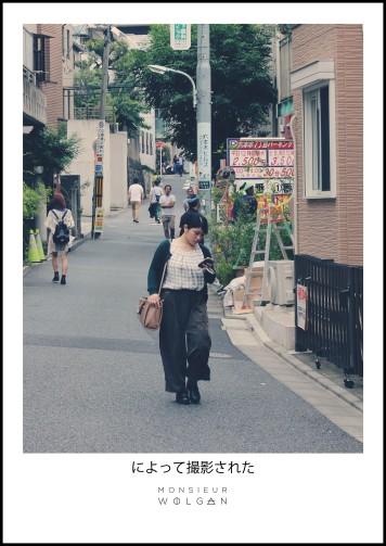 phone & yens