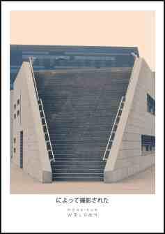 escalier architecture