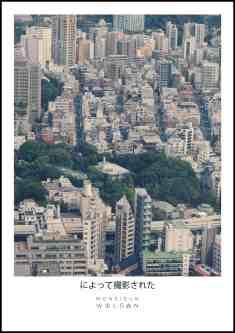 cityes