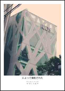 tods boutique