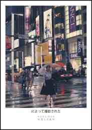 raining girl