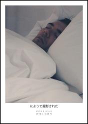 sleeping geo