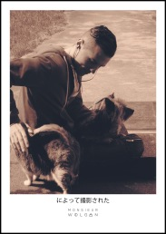 a man with animals