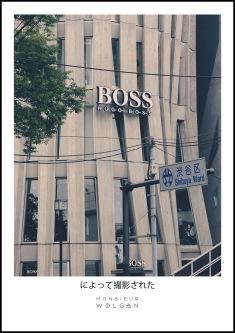 boss japan