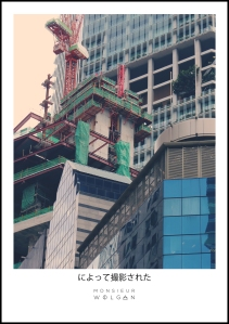 details of constuction