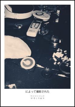 details of drugs