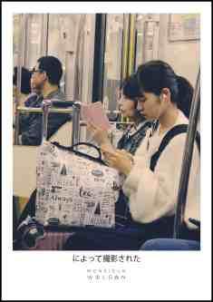 travel girl 2