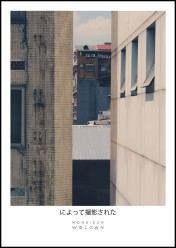 erchitecture urbaine taiwan