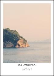 island in japan