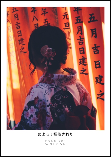 japaness women kyoto