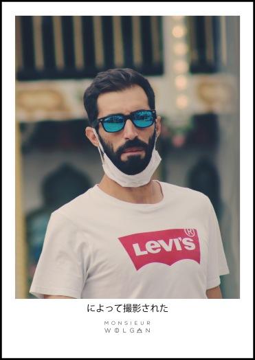 levis style