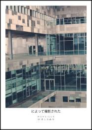 mairie mtp