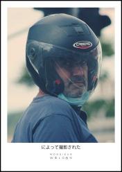 moto look
