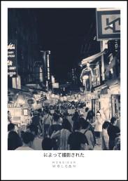 night in tainan
