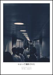 night & metro