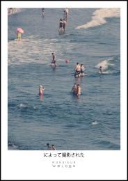 picture & ocean