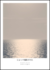 planitude sea