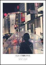 rain transparent