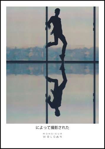 reflect your dance