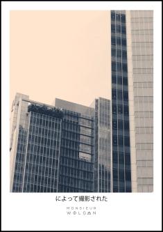 tower bank singapore