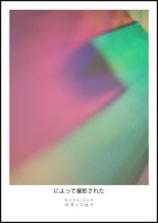 vitres et couleurs